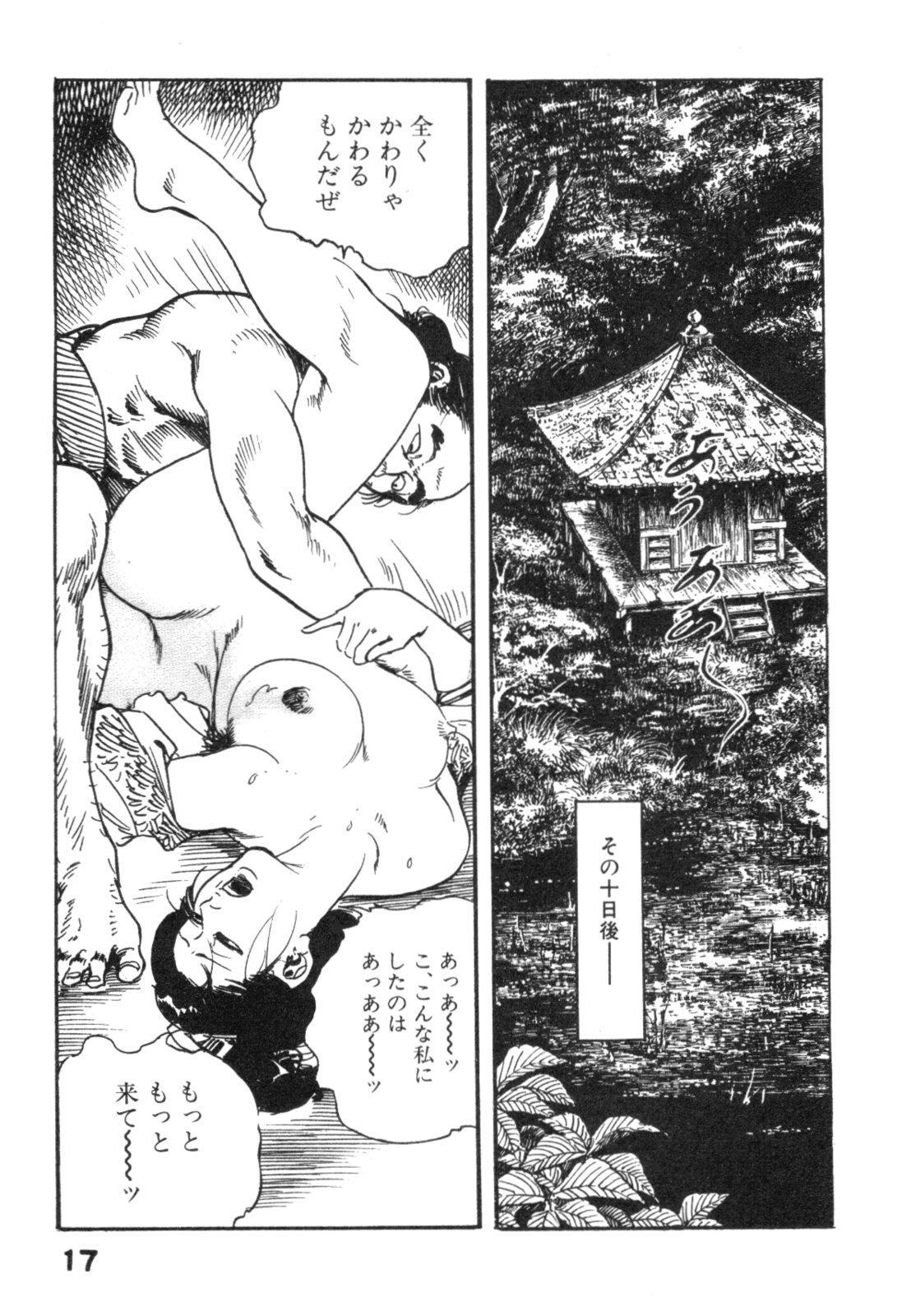 Jidaigeki Series 2 ~ Midare Kannon 19