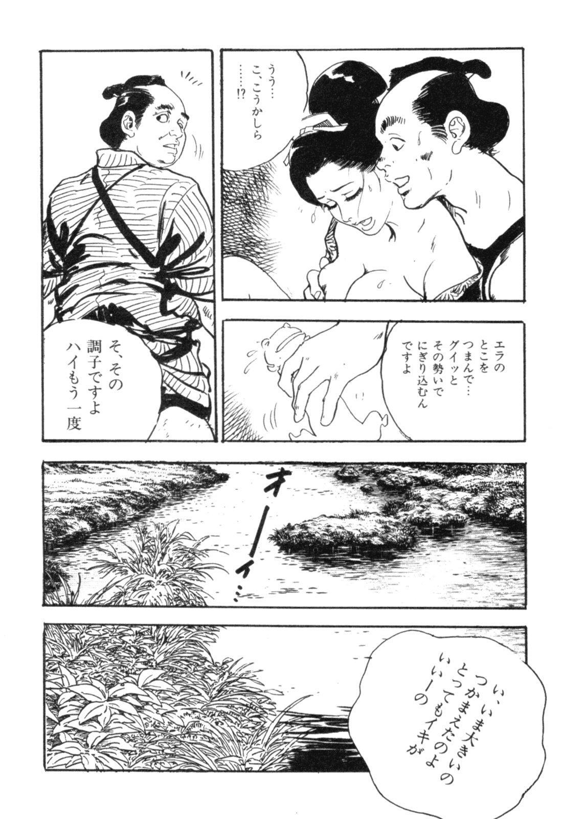 Jidaigeki Series 2 ~ Midare Kannon 32