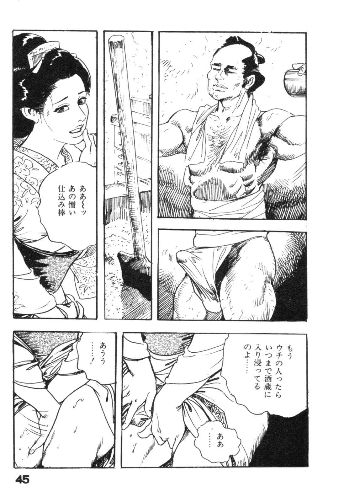 Jidaigeki Series 2 ~ Midare Kannon 47