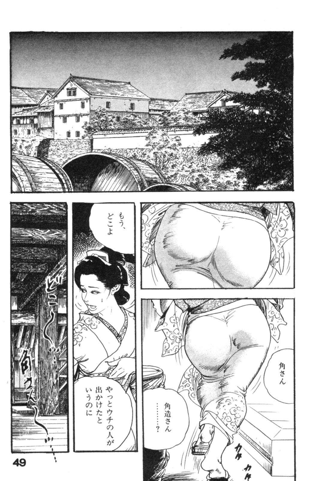 Jidaigeki Series 2 ~ Midare Kannon 51