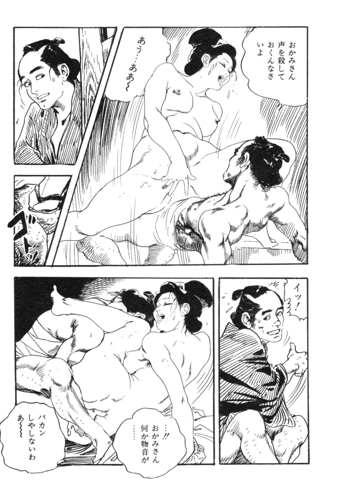 Jidaigeki Series 2 ~ Midare Kannon 55