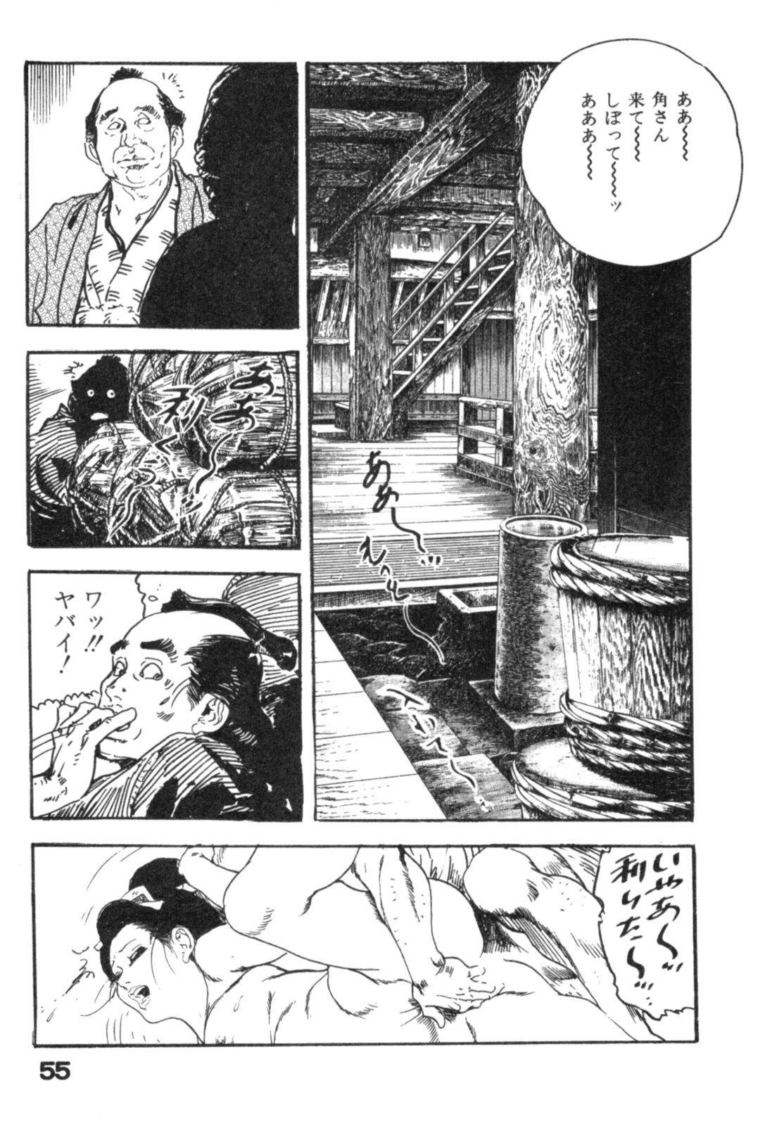Jidaigeki Series 2 ~ Midare Kannon 57