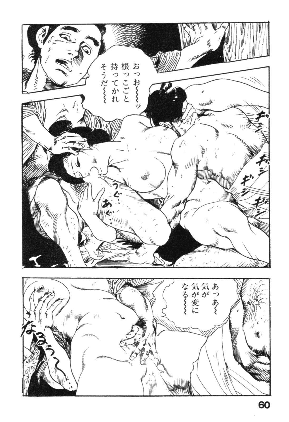Jidaigeki Series 2 ~ Midare Kannon 62
