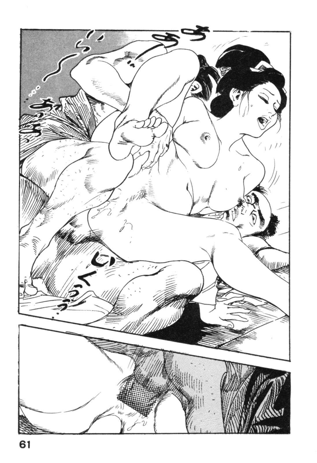 Jidaigeki Series 2 ~ Midare Kannon 63