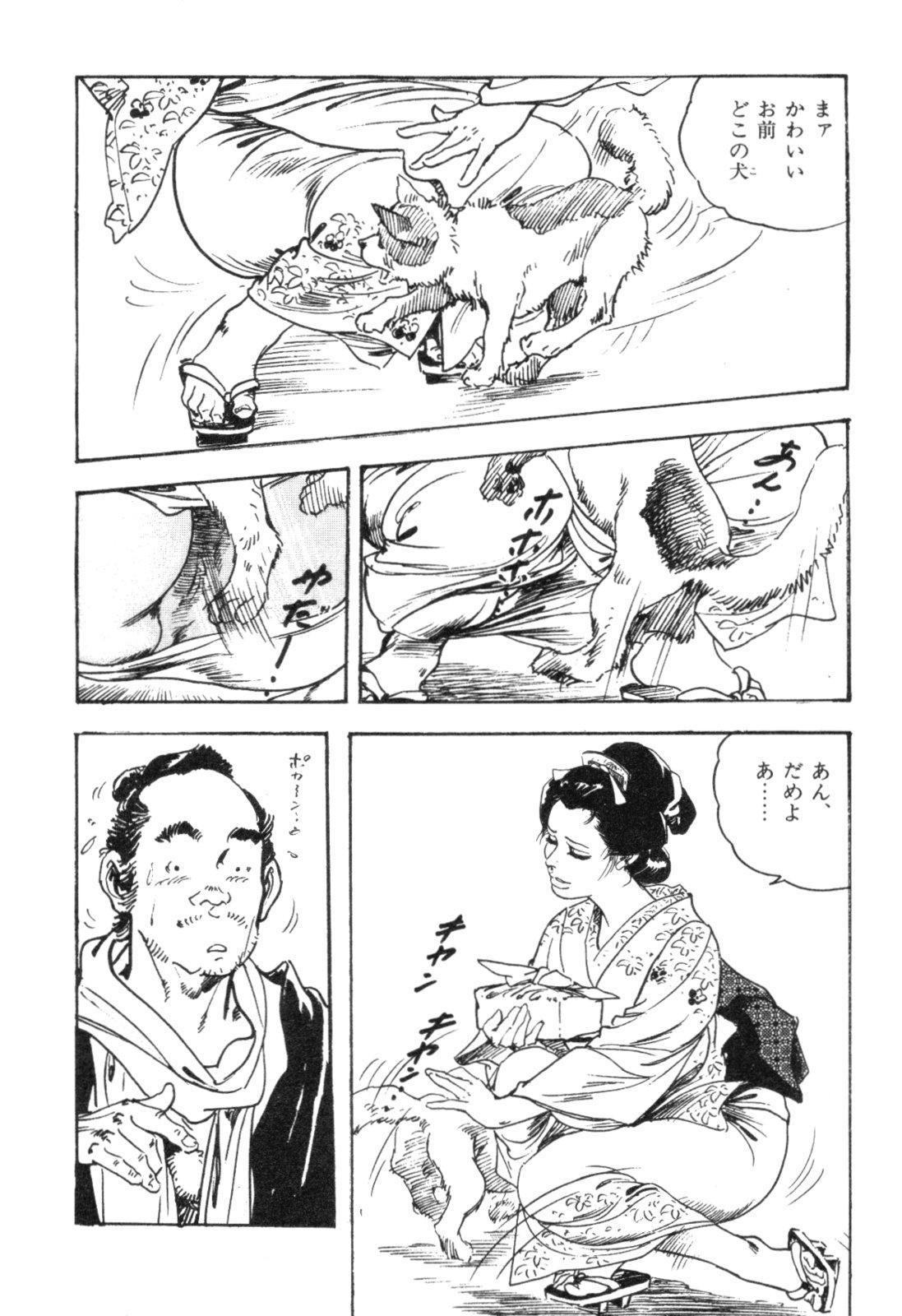 Jidaigeki Series 2 ~ Midare Kannon 70