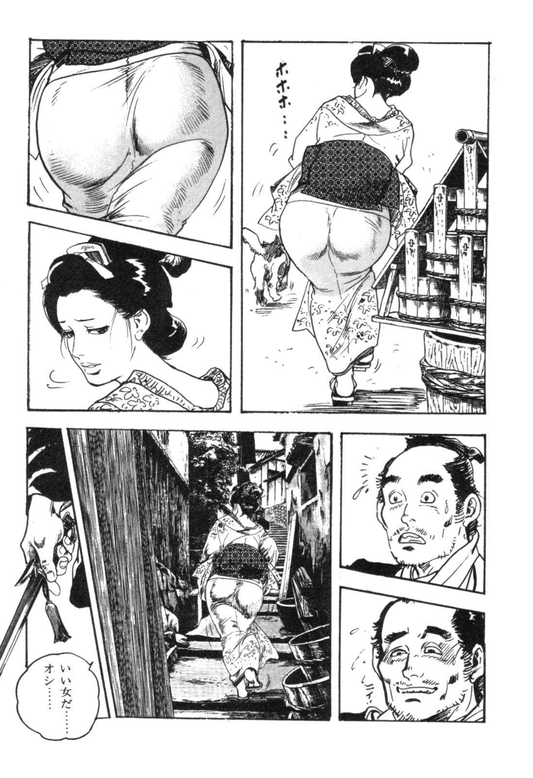 Jidaigeki Series 2 ~ Midare Kannon 71