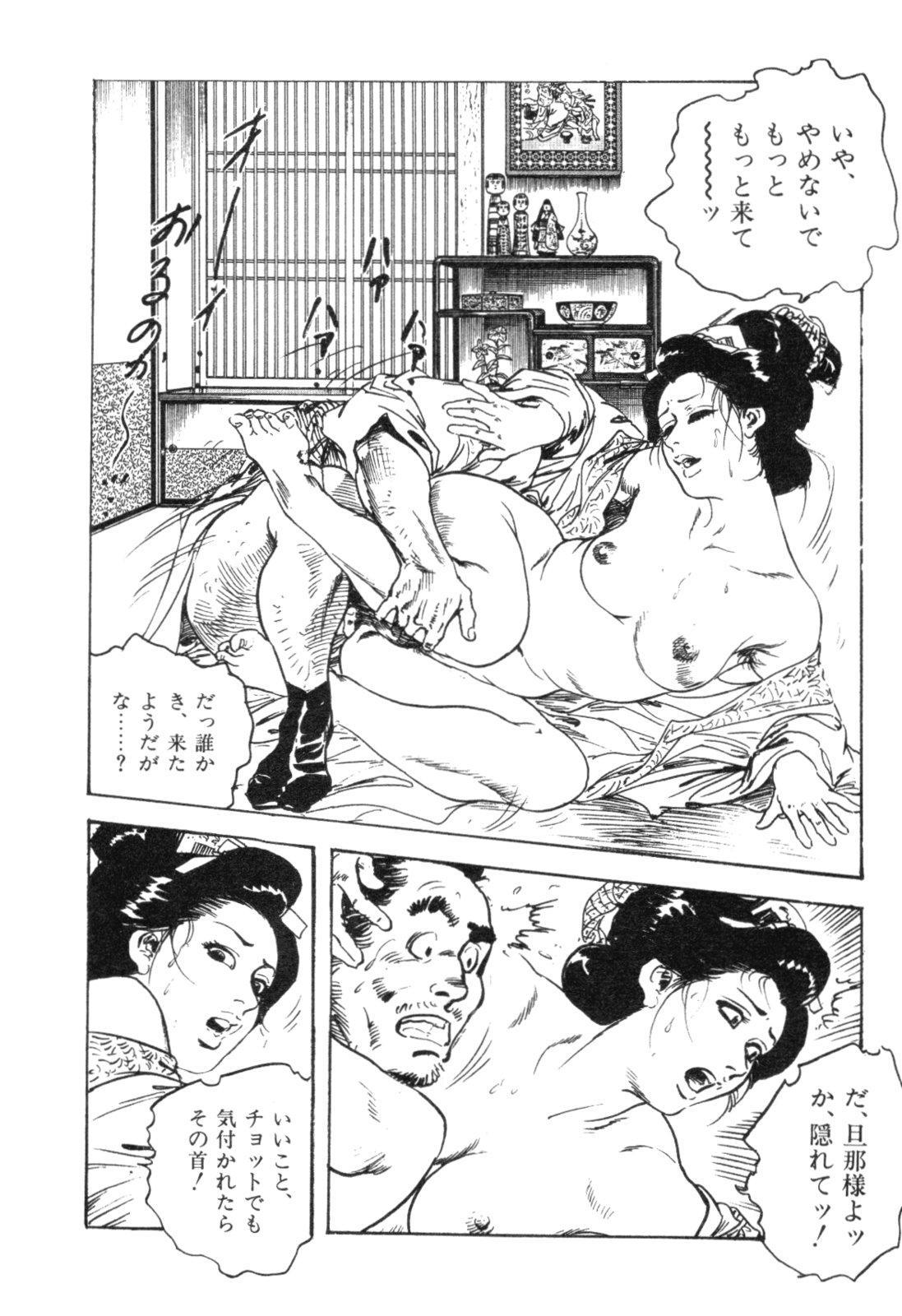 Jidaigeki Series 2 ~ Midare Kannon 82
