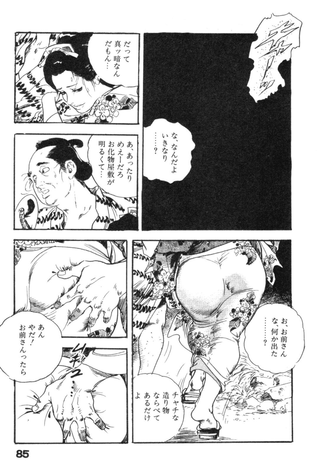 Jidaigeki Series 2 ~ Midare Kannon 87