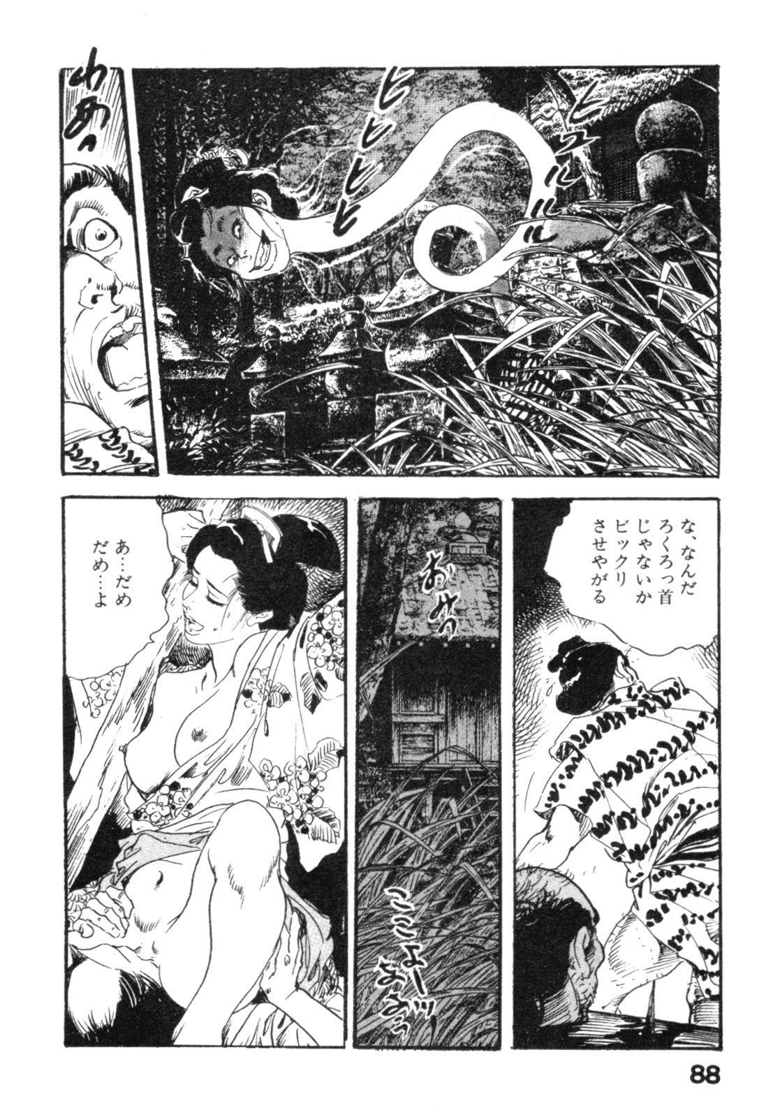 Jidaigeki Series 2 ~ Midare Kannon 90