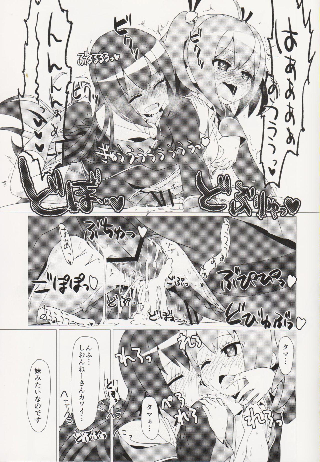 Aru Hi no Mayonaka!! GJ-buin ni Nanika ga Haeta!! 27