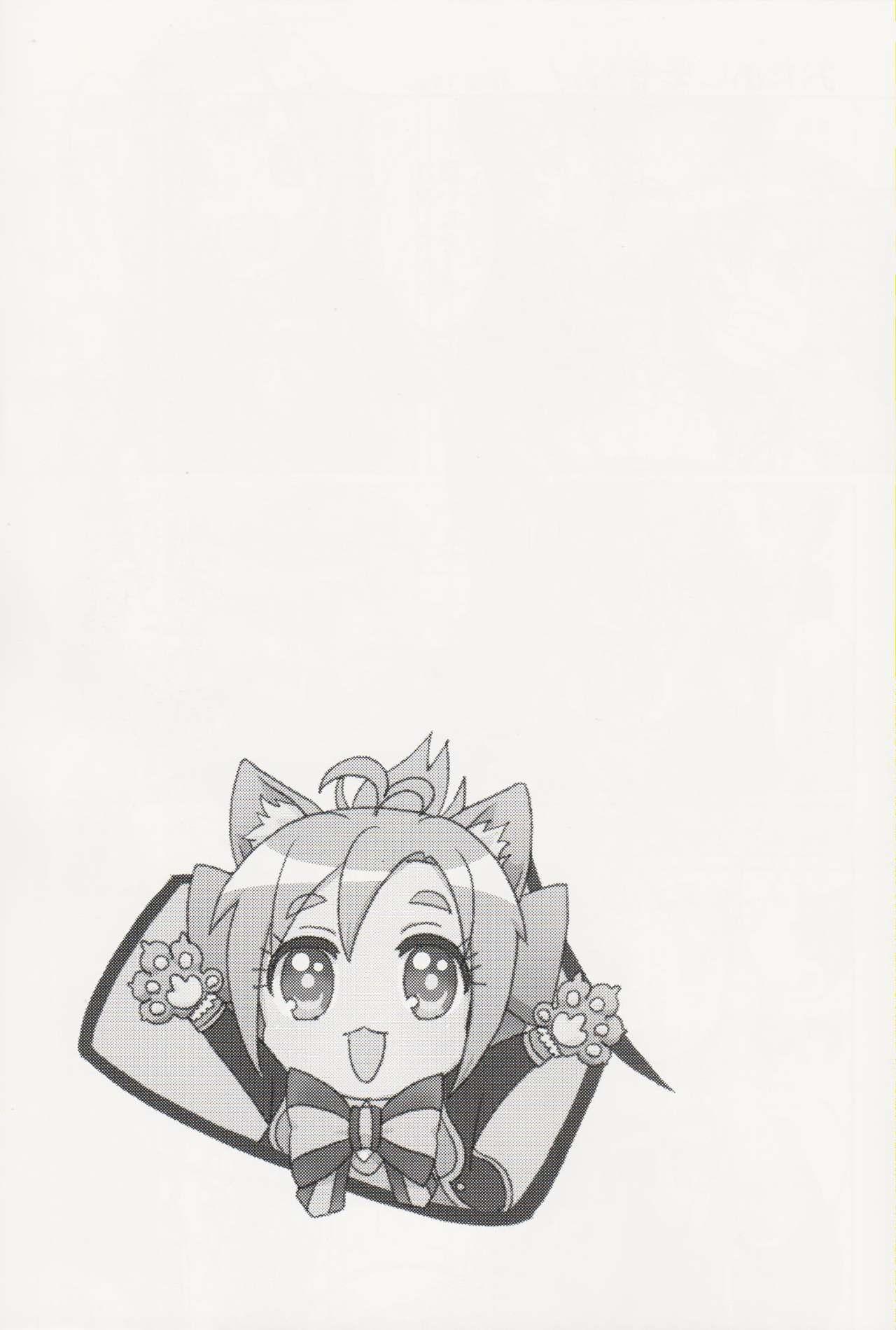 Aru Hi no Mayonaka!! GJ-buin ni Nanika ga Haeta!! 29