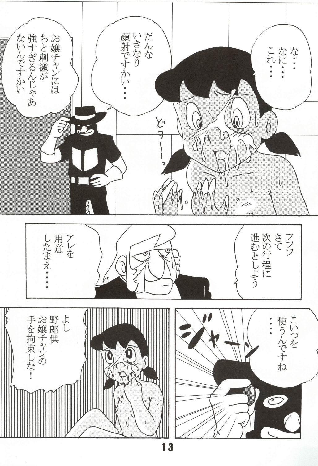 Gekkan Shizuka 12