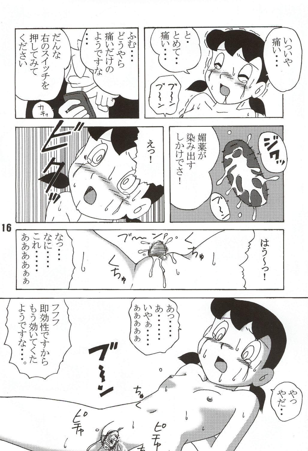 Gekkan Shizuka 15