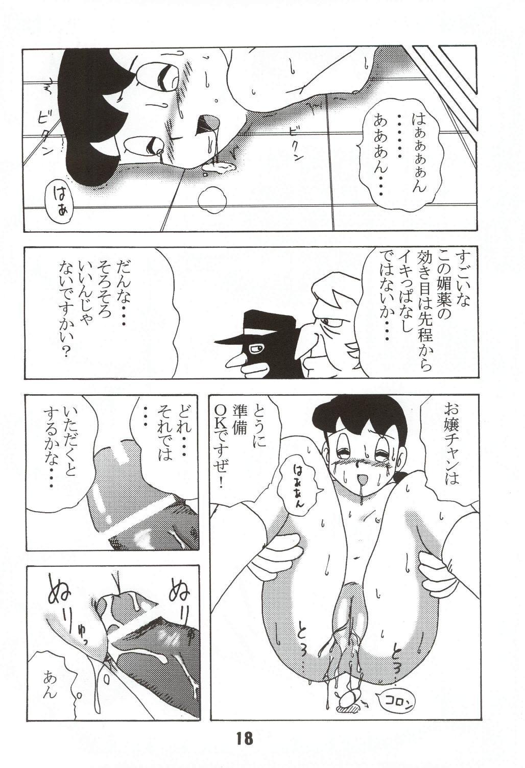 Gekkan Shizuka 17