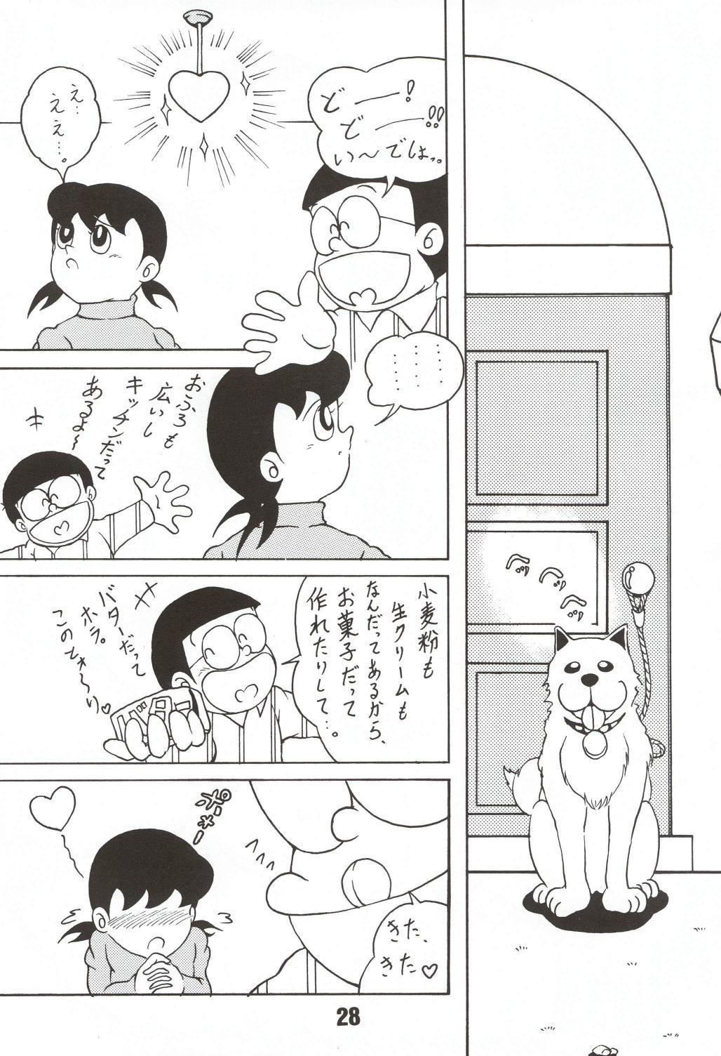 Gekkan Shizuka 27