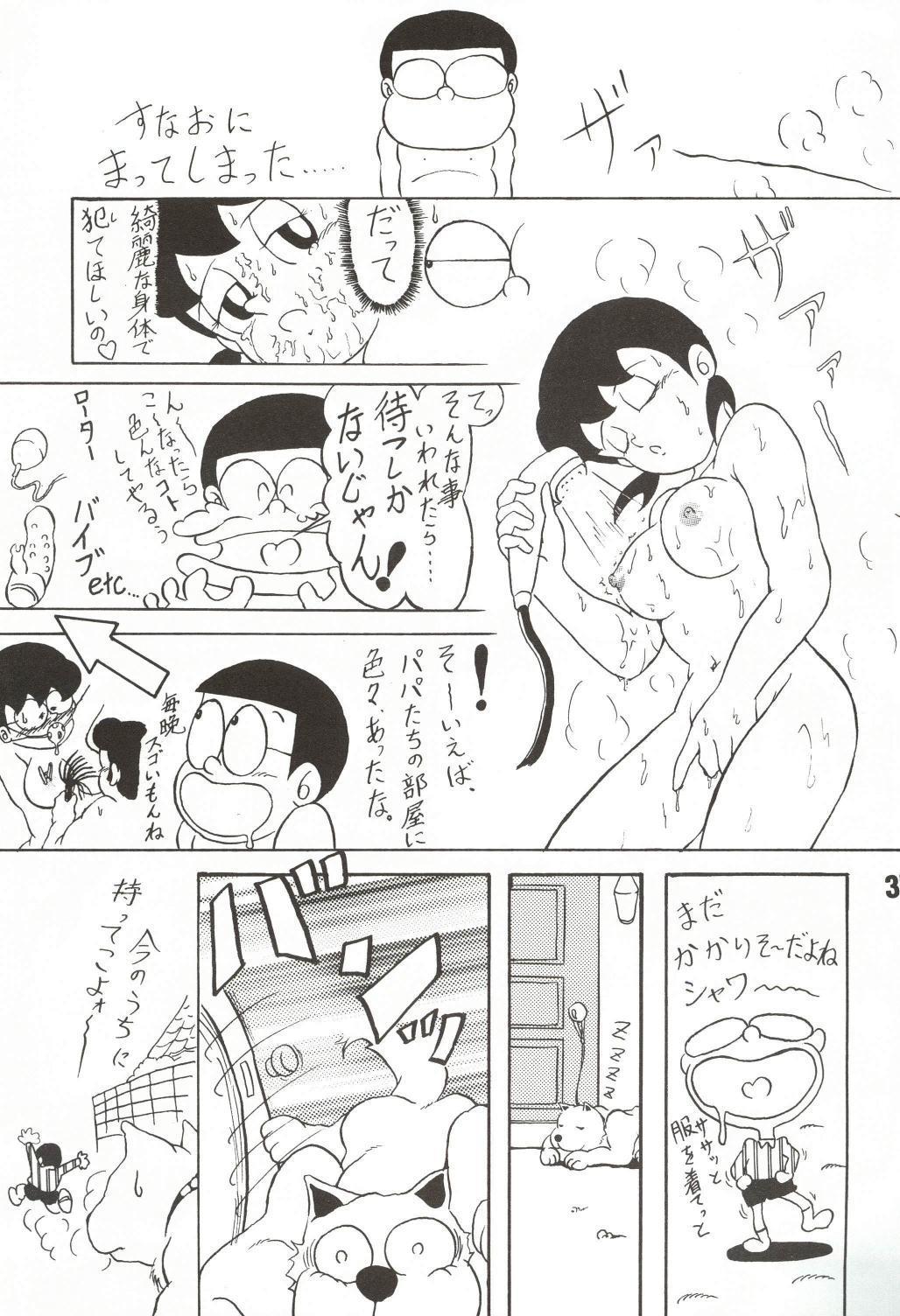 Gekkan Shizuka 34