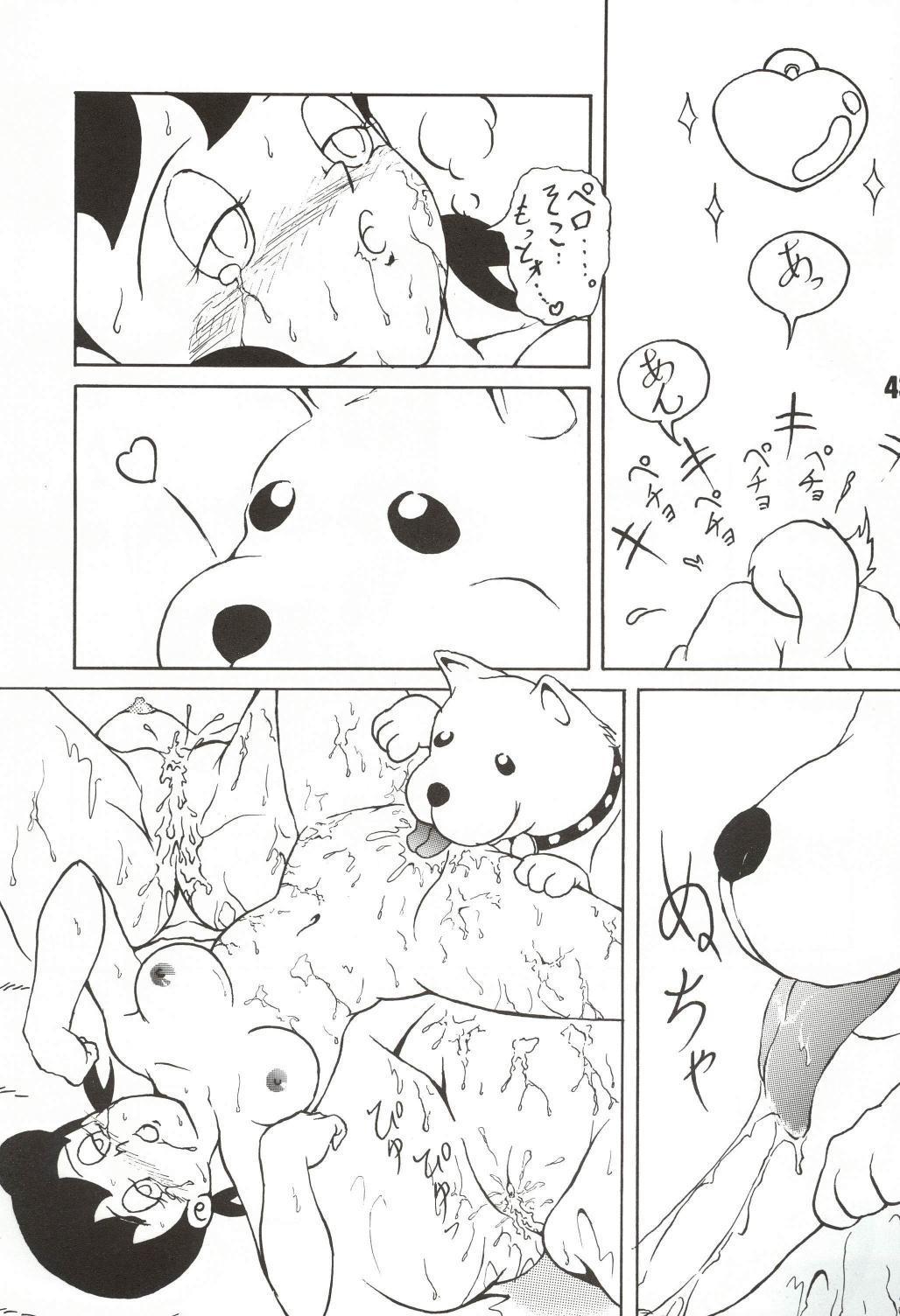 Gekkan Shizuka 42