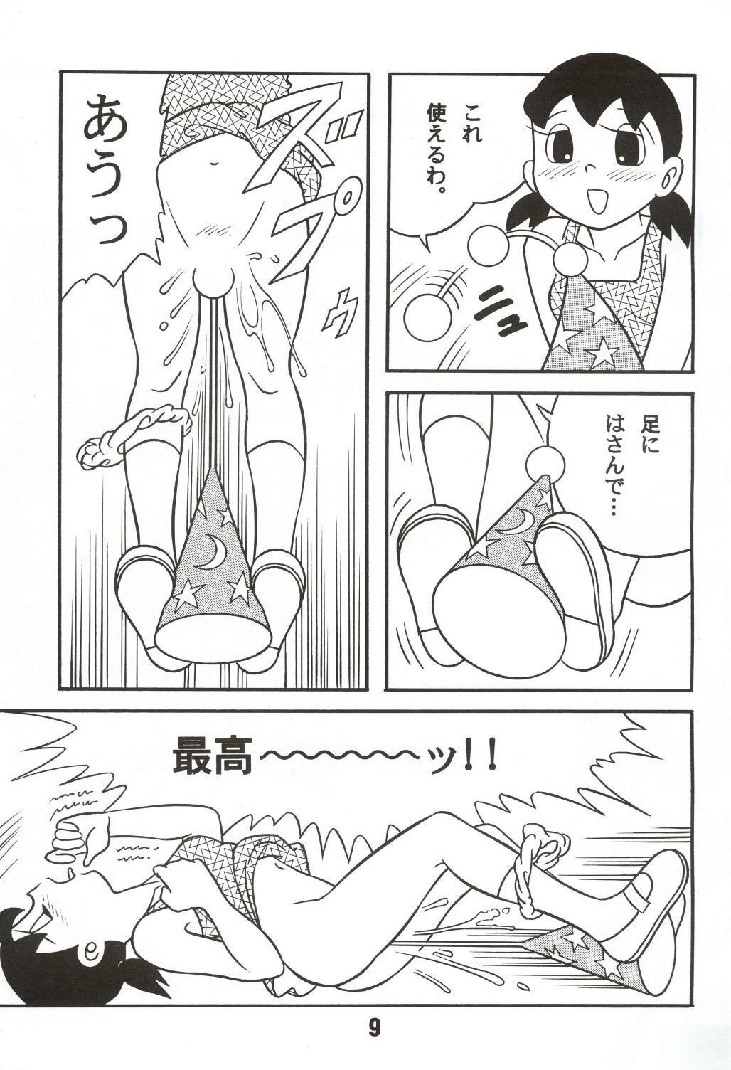 Gekkan Shizuka 8