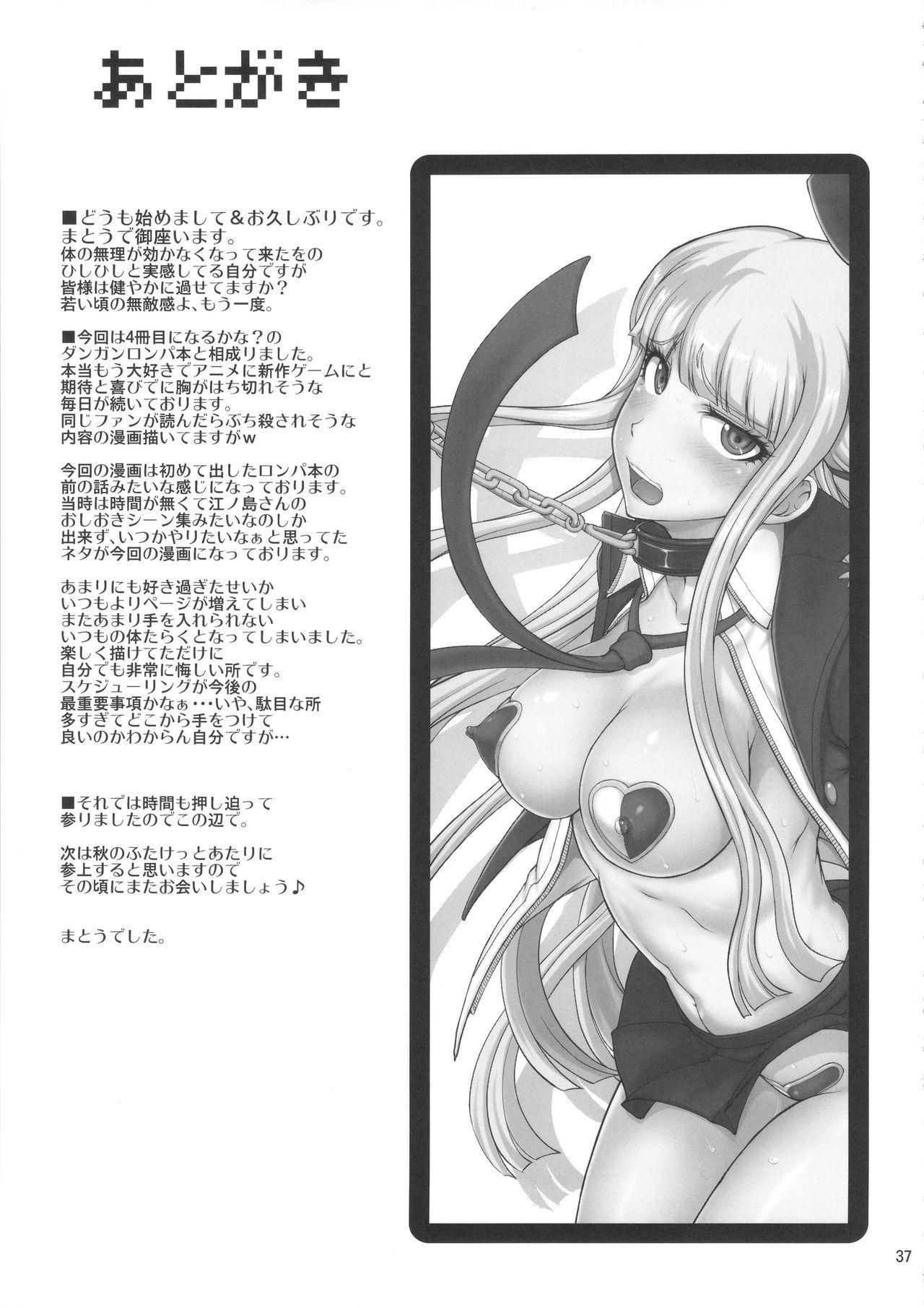 Zettai Zetsubou Chou Zecchou Gakkyuu-kai + Paper 35
