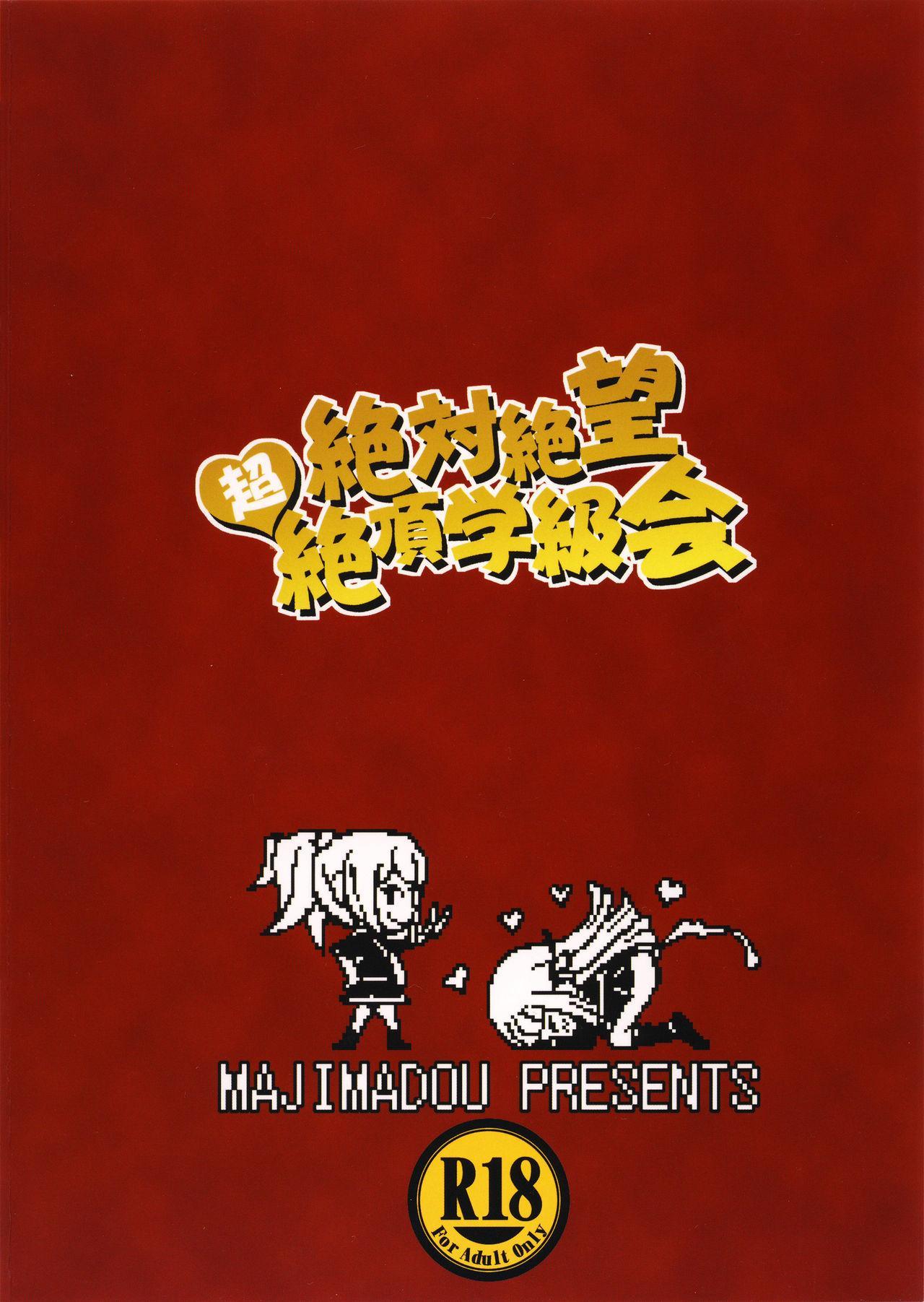 Zettai Zetsubou Chou Zecchou Gakkyuu-kai + Paper 37