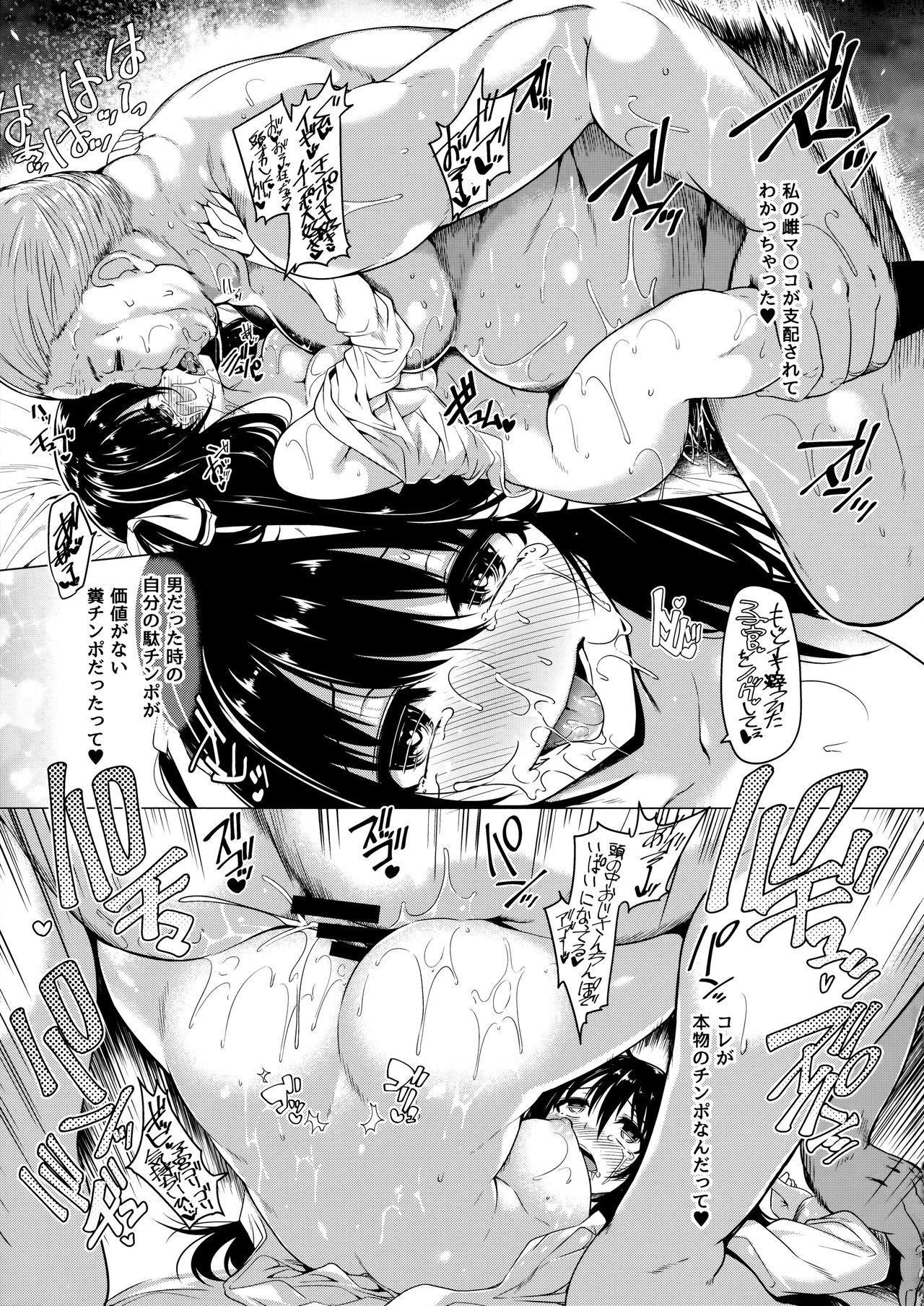 Sanshoku Hirune Tsuki TS 15