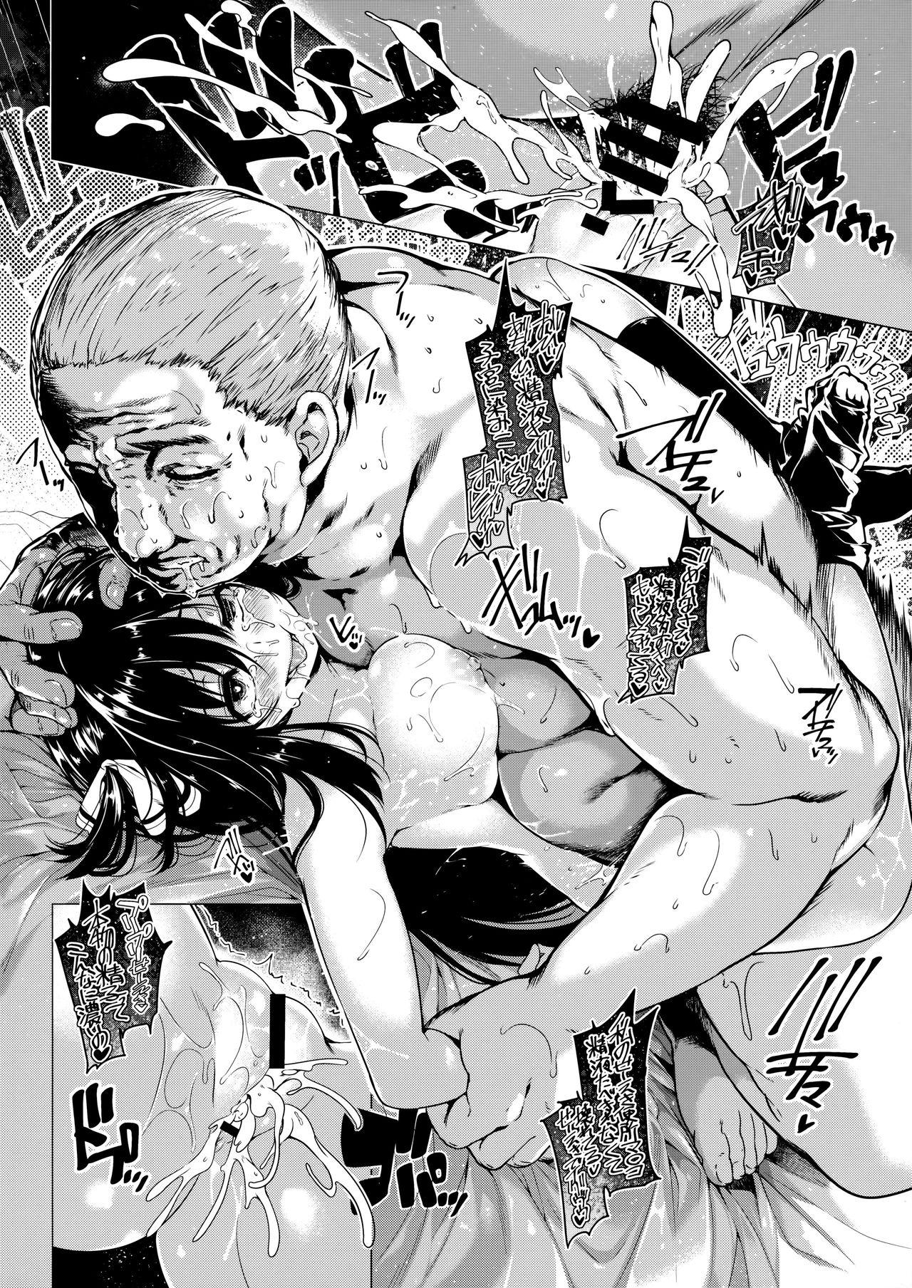 Sanshoku Hirune Tsuki TS 16