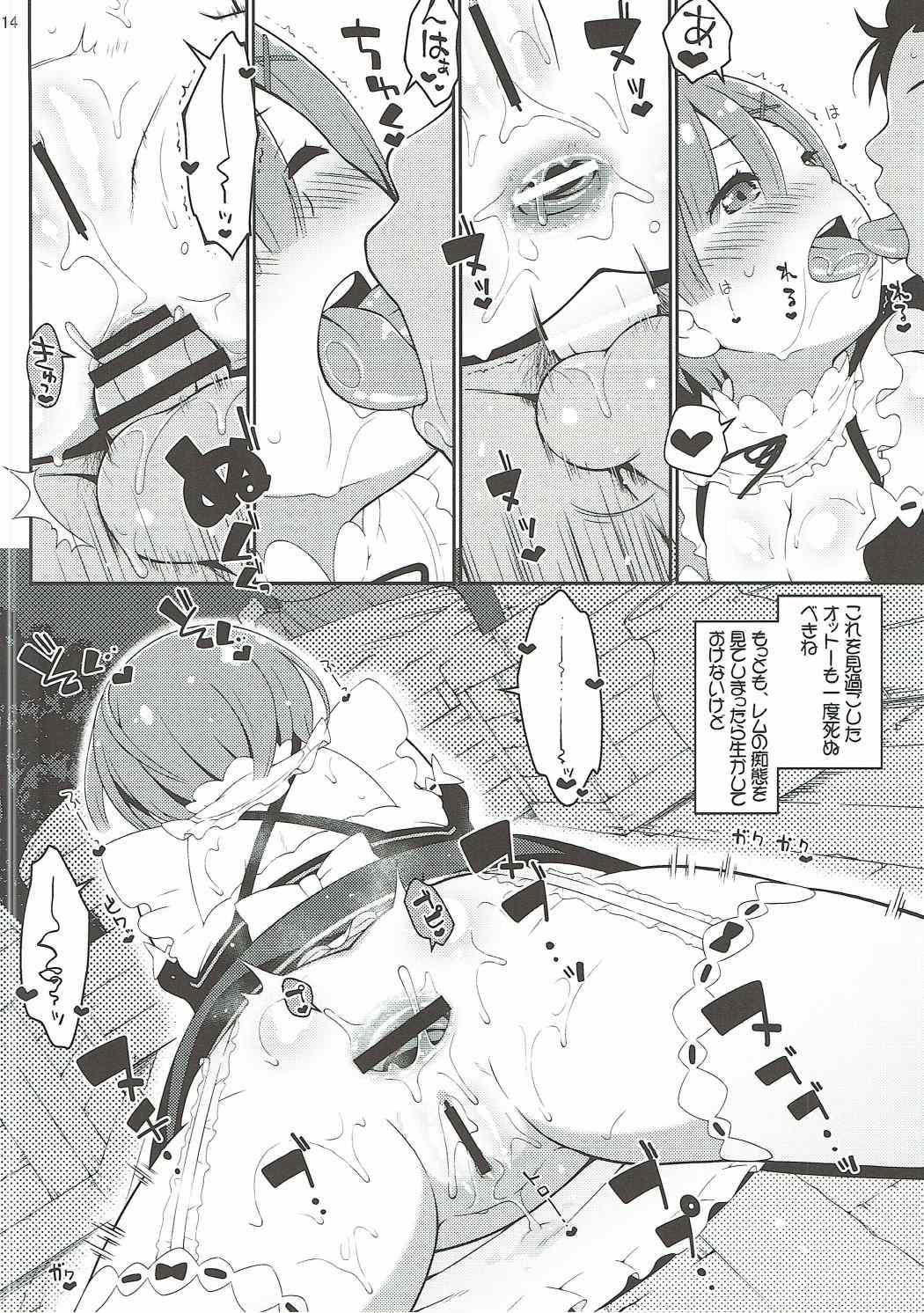 Balse Kansatsu Nikki 12