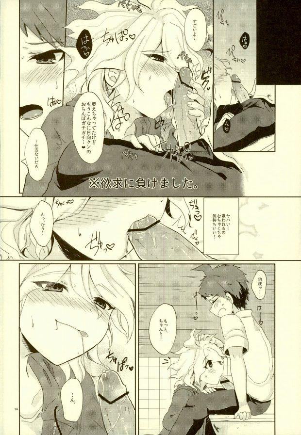 XX Hon yori Motto Sugoi Koto!? 10