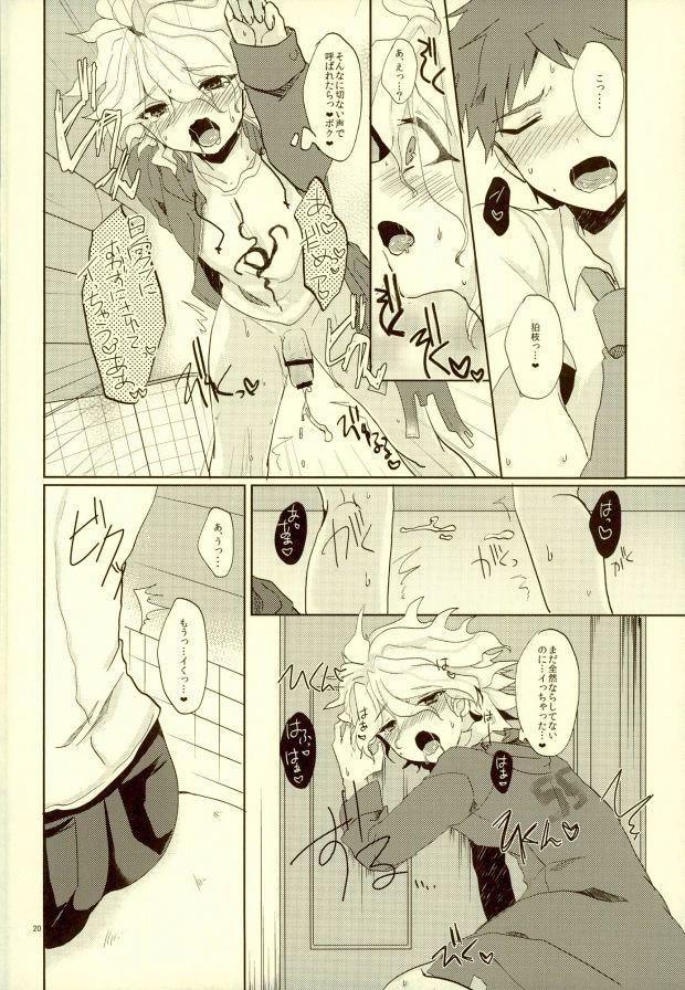 XX Hon yori Motto Sugoi Koto!? 16