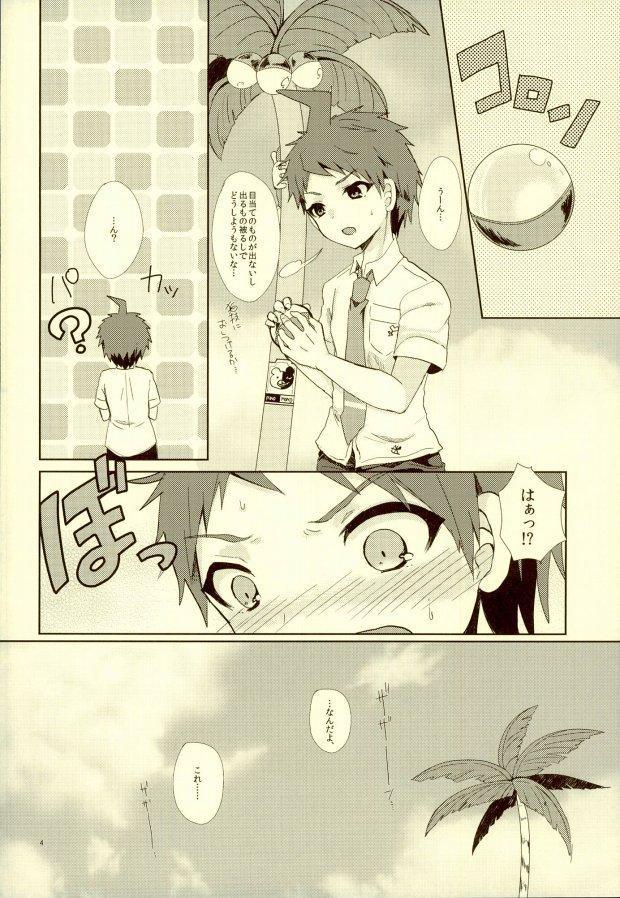 XX Hon yori Motto Sugoi Koto!? 1