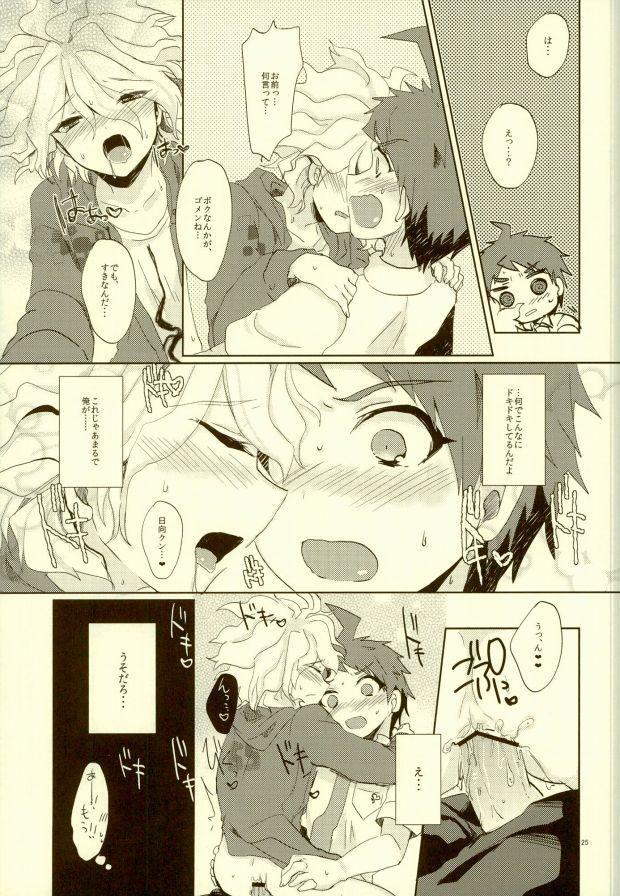 XX Hon yori Motto Sugoi Koto!? 21