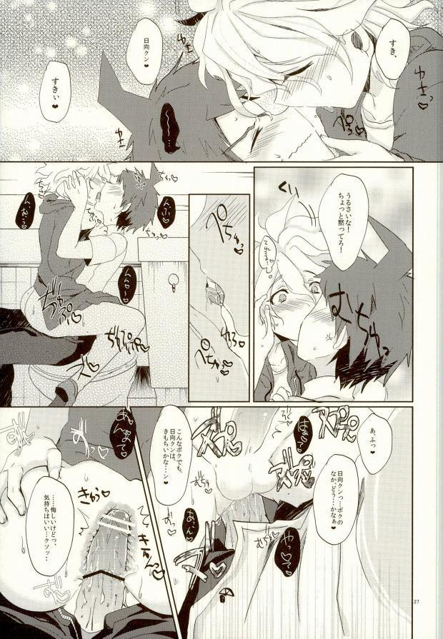 XX Hon yori Motto Sugoi Koto!? 23
