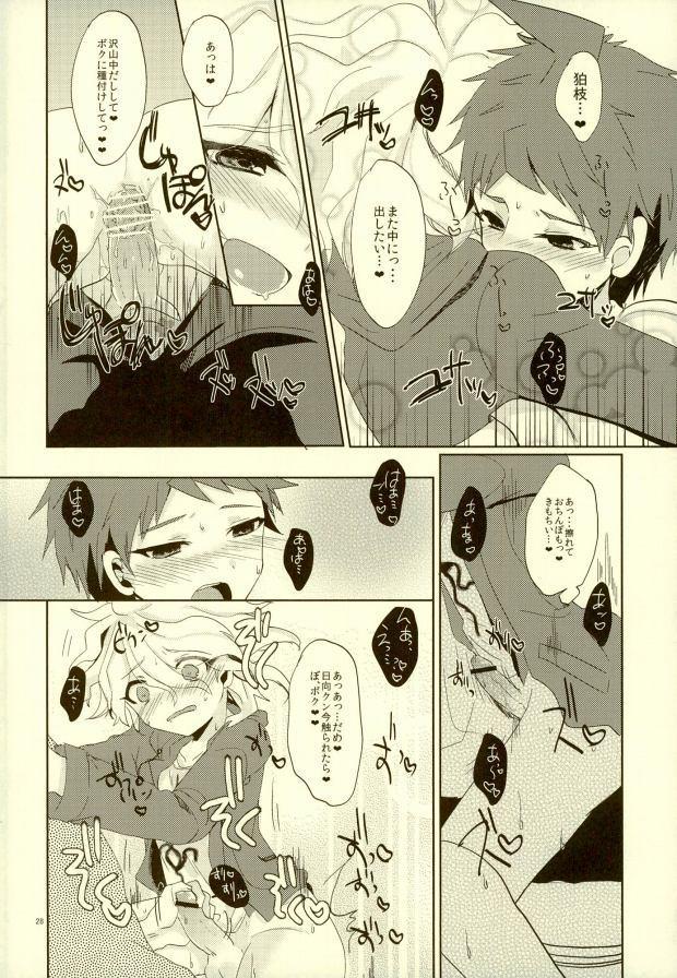 XX Hon yori Motto Sugoi Koto!? 24