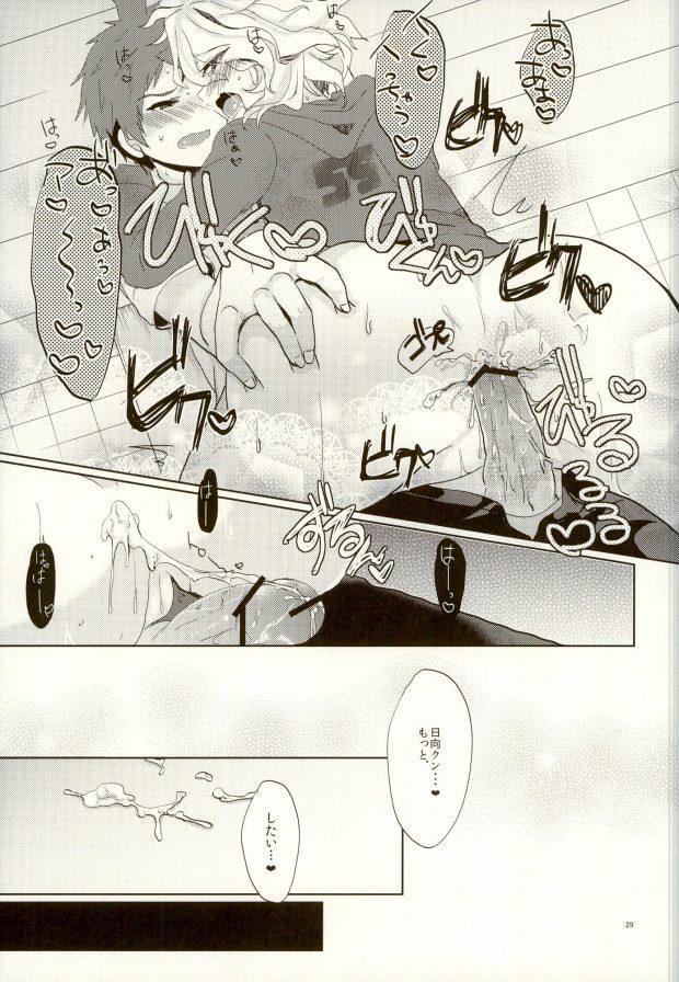 XX Hon yori Motto Sugoi Koto!? 25