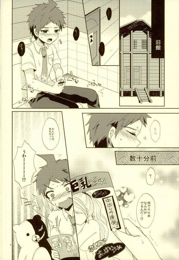 XX Hon yori Motto Sugoi Koto!? 2