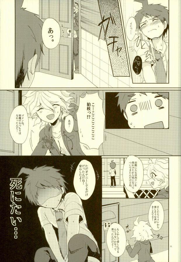 XX Hon yori Motto Sugoi Koto!? 7