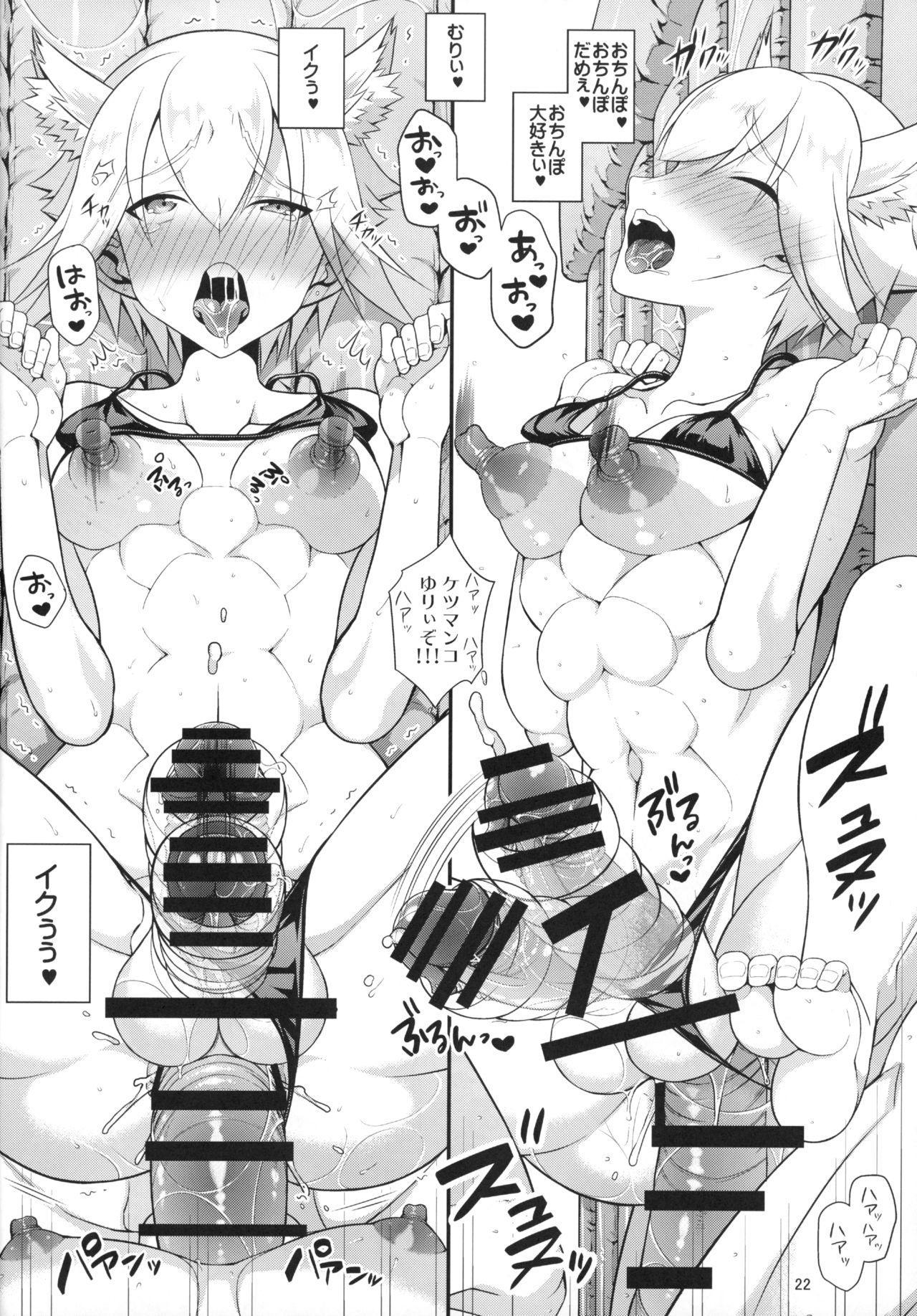 Otona no Mizuasobi 22