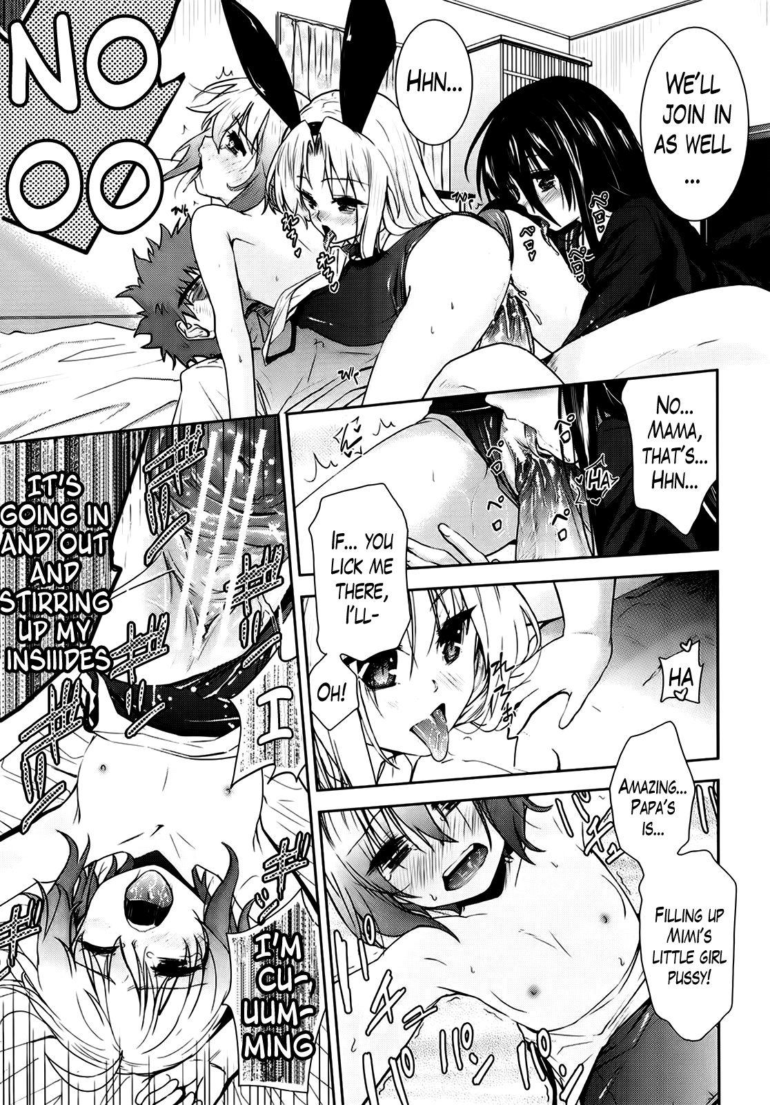 Two Dimensions Girlfriend Ch. 1-4 105