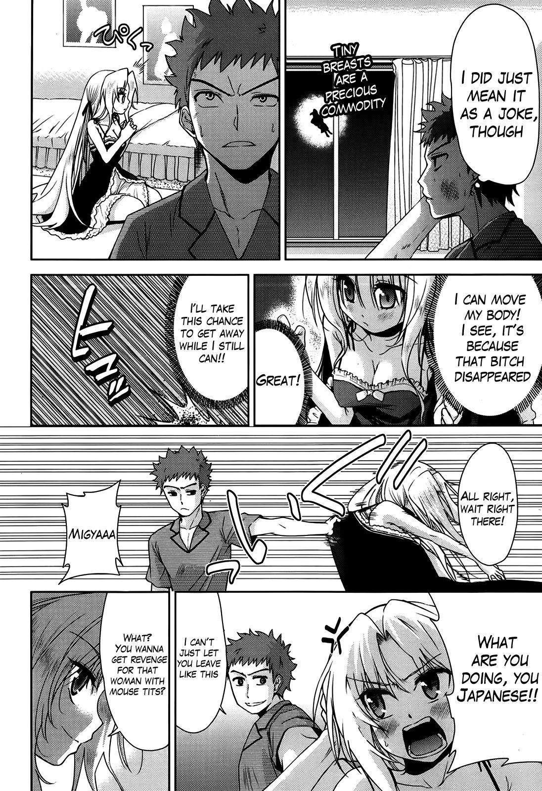 Two Dimensions Girlfriend Ch. 1-4 63