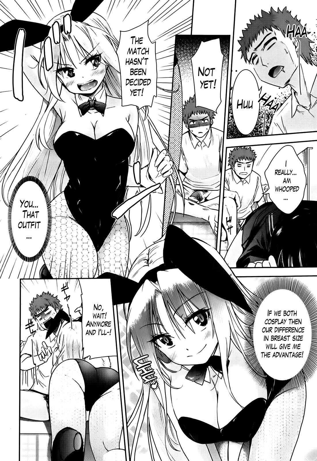 Two Dimensions Girlfriend Ch. 1-4 96