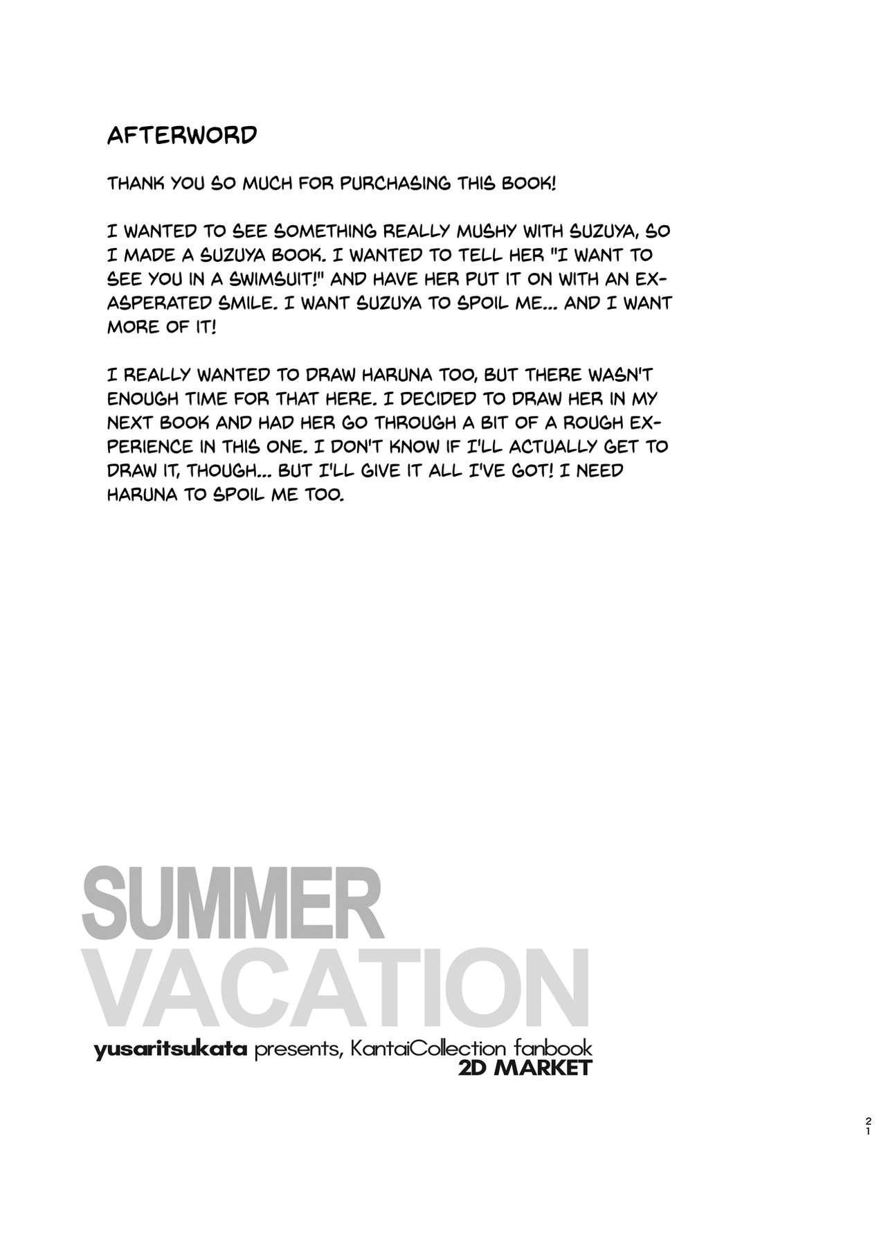 Suzuya to Natsu LOVE VACATION   Summer Love Vacation With Suzuya 20