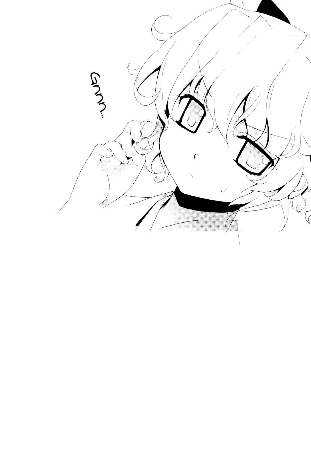 Kanara-sama no Nichijou +alpha 5