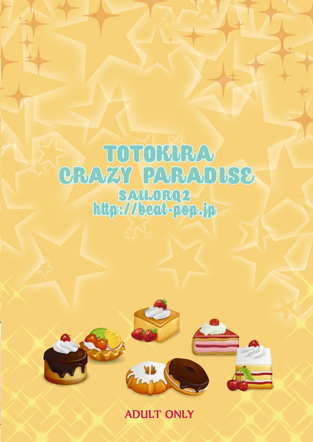 TOTOKIRA CRAZY PARADISE 29
