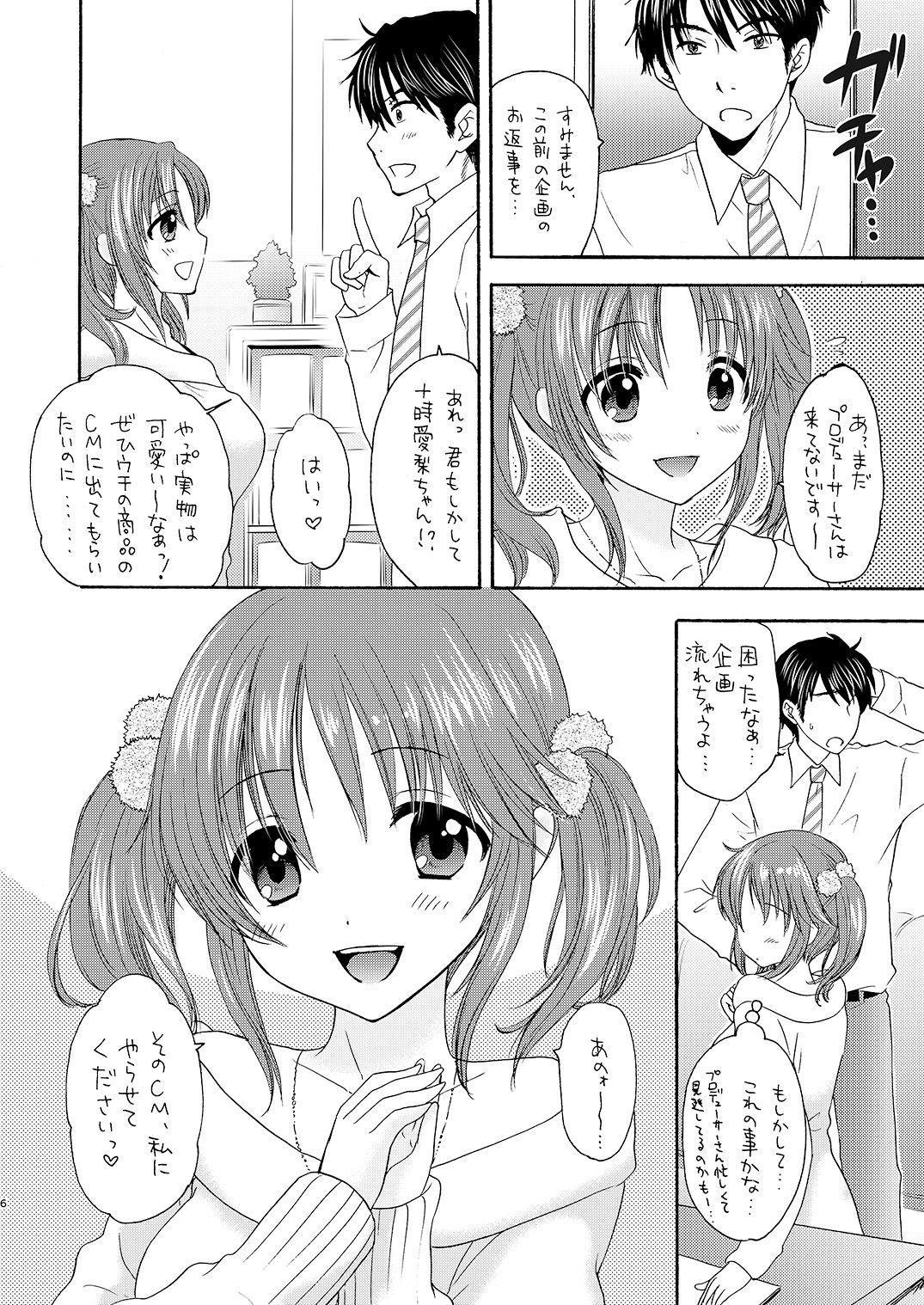 TOTOKIRA CRAZY PARADISE 5