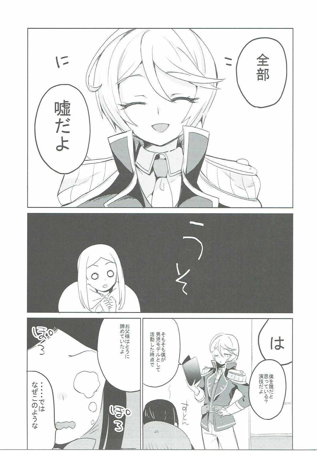 Soshitara Zenbu Yurushite Yaru 29