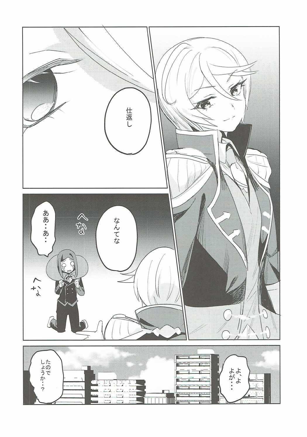 Soshitara Zenbu Yurushite Yaru 30