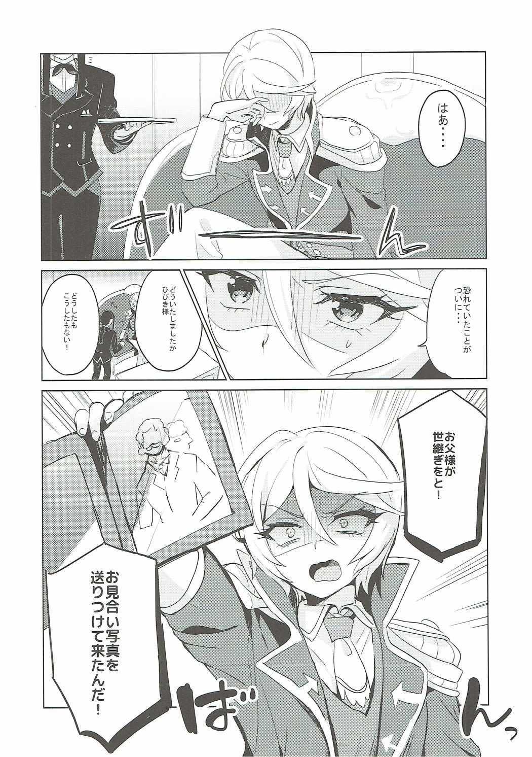 Soshitara Zenbu Yurushite Yaru 4