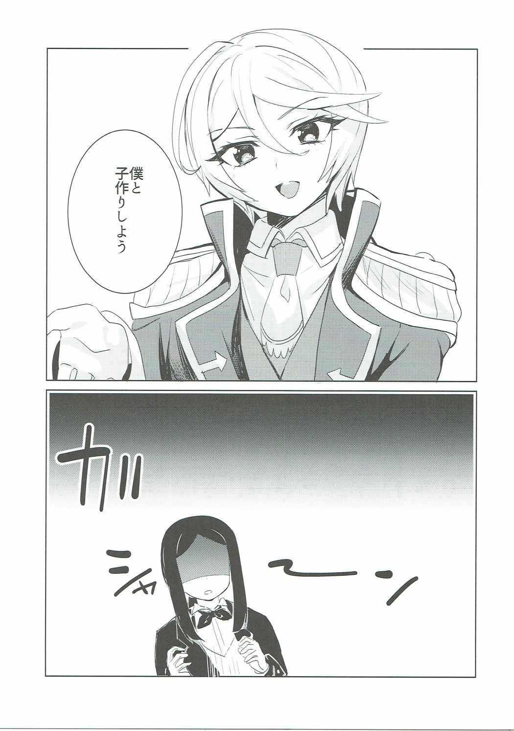 Soshitara Zenbu Yurushite Yaru 7