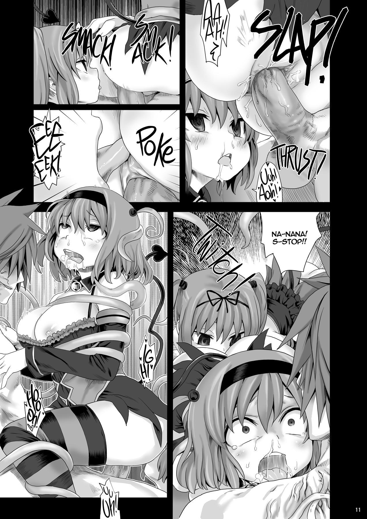 Victim Girls 8 - Venus Trap 10
