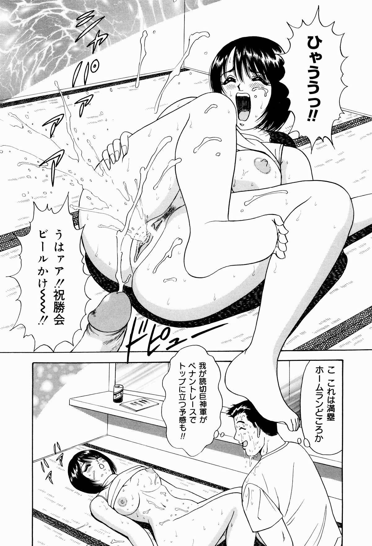 Kyonyuu Ana Konose Rie Suikappu Kiki Ippatsu 22